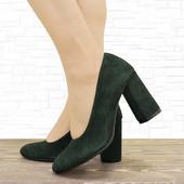8052 Женские туфли EighT 3 цвета