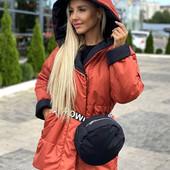 Стильна двостороння жіноча курточка!!!