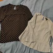 Женская рубашка Atmosphere