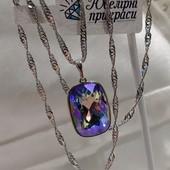 шикарный и изящный набор цепь+кулон с кристаллом Swarovski, цвет хамелеон, родий