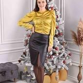 В наличии!!!Нарядная атласная блуза! 44-46! Цвет Золото!
