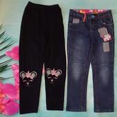 Комплект джинсы и трикотажные лосины на рост 110-116