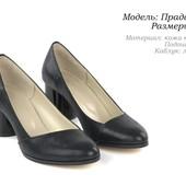 р.39-40 Мега классные туфли! модель Прада, тм Soldi. Качество на высоте!