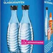 набор бутылок для газировки