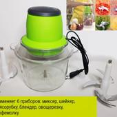 Универсальный электрический измельчитель 6в1: миксер,блендер,шейкер,овощерезка,кофемолка,мясорубка