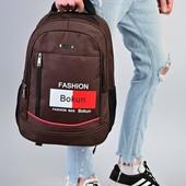 Рюкзак універсальний.