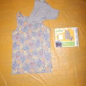 р. 122-128 Набор в коробке! Трусики и майка хлопковая комплект для мальчика, Disney