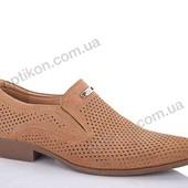 Стильные Мужские туфли ЭКО нубук.