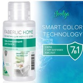 Супер! Очищающий гель для туалета «Морская свежесть» 7в1 Сила органических кислот и «Smart color»