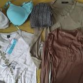 Пакет одягу