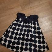Платье на хлопковой подкладке