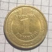Монета Украины 1 гривна 2004 60 лет освобождения