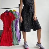 платье лето сарафан размер и цвет на выбор