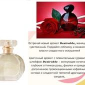 Парфюмерная вода Desirable- цветочный аромат с пленительным гурманским шлейфом