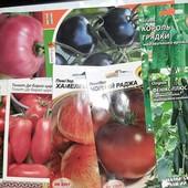 Семена овощей. Сроки 2022-2026. Лот - 20 шт.Дешевле нет