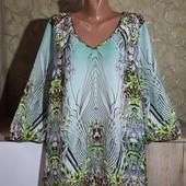 Собираем лоты!!!! Лёгкая блуза на пышную красу, размер 46
