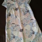 Чудове плаття