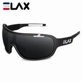 Очки спортивные солнцезащитные ELAX.