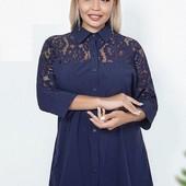 Шикарная женская блуза. размер 56-58. Премиум качество.