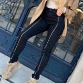 Женские джинсы супер стрейч с замочками спереди. Дорогой Китай. Размер Л. В лоте голубые!