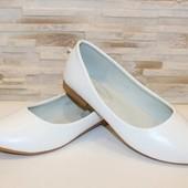 Классические белые балетки, нат. кожа, 23 см, 36 размер