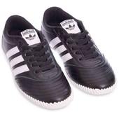 """Мужские кроссовки""""adidas"""" экокожа черные"""