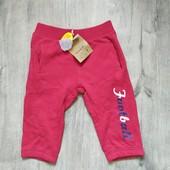 Новые утеплённые спортивные штаны на 74 см