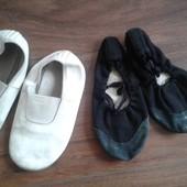 Одним лотом- Чешки и балетки для танцев б/у.