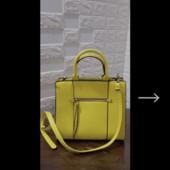 Шикарна якісна сумка