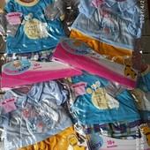 Наборы одежды для кукол типа Беби Бон. 1 на выбор, можно докупить по ставке несколько. Качес