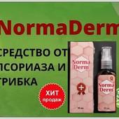 Гель от грибка NormaDerm (Нормадерм) 30 мл - Гель от грибка №1