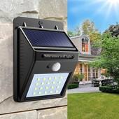 Уличный сенсорный светильник на солнечной батарее. 30 led