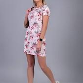 Туніка, плаття.