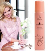 Парфюмированный дезодорант для женщин Beauty Cafe faberlic/ УП-10%