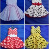Бальное нарядное платье стиляги 6лет