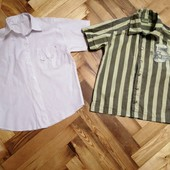 2 тениски одним лотом