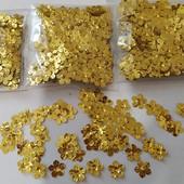 Цветочки золото 300шт