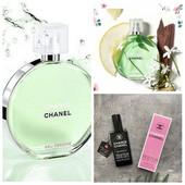 65мл(Швейцария)всеми любимый Шанель Шанс Фреш. Не упусти свой шанс! Нежный,свежий аромат.лот фото 1