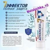 Большой объём - 112г! Зубная паста комплексная Advanced Care 7 от Farmasi