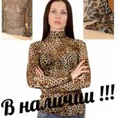 Сетка-гольф леопард,Качество супер,быстрая отправка