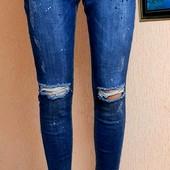 ❤❤❤Шикарні джинси-скіні з високою посадкою KWD