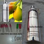 Montale Wild Pears отливант Тестера,5 мл (Груша) долгожданная,уп от 17грн,в лоте 5мл парфюма+флакон!