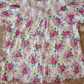 Блуза Ту
