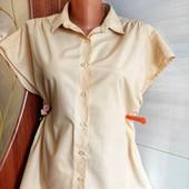Стоп!Шикарная нарядная блузочка.Идеал! Р 50-52