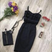 Шикарное платье сарафан