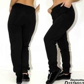 спортивние штани большого размера