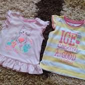 Дві яскраві футболочки на літо!!!