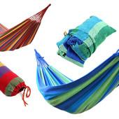 Гамак подвесной гавайский Разноцветный с сумкой XXL