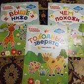 3 книги в лоте!!! Елена Ульева. Раскраски-апликации