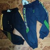 Трикотажні спортивні штани для хлопчиків S&D 116-146рр.